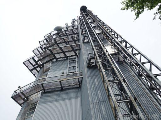 Der Telecom-Turm