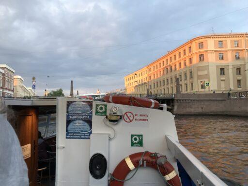 St. Petersburg Foto Fritz_146